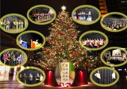 動画:クリスマスパーティー 発表会