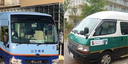 近隣病院の送迎バスが通院時に活躍しています